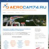 aerocam74