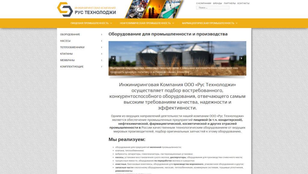 http://rus-technol.ru